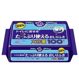 アクティ トイレに流せる たっぷり使えるおしりふき 100枚 関東当日便