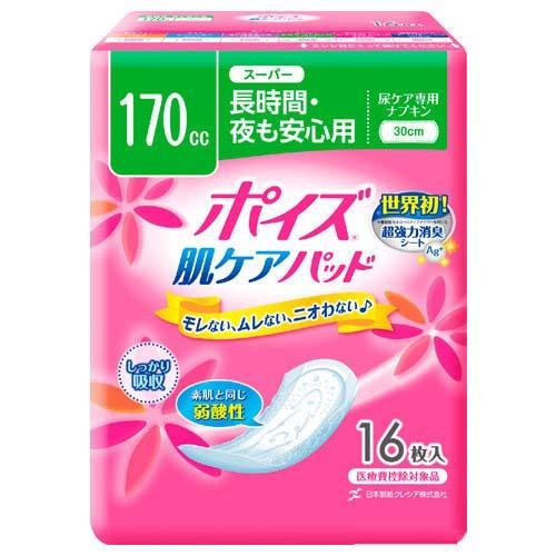 ポイズ 肌ケアパッド スーパー 16枚入 関東当日便
