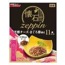 日清 懐石zeppin 11歳以上用 芳醇チーズ・まぐろ節添え 200g(20g×10パック) 関東当日便