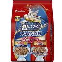ユニチャーム 銀のスプーン 海の贅沢素材 全猫用 お魚セレクト2種のアソート1.1kg 2袋入り 関東当日便