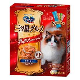 銀のスプーン 三ツ星グルメ お魚レシピに贅沢素材 4種のアソート 200g(20g×10袋)5個入り 関東当日便