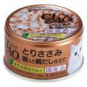 いなば CIAO(チャオ) とりささみ 鯛入り 鯛だし仕立て 85g 2缶入り【HLS_DU】 関東当日便