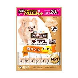 ベストバランスおやつ チワワ用 鶏ささみ 15g×20本 関東当日便