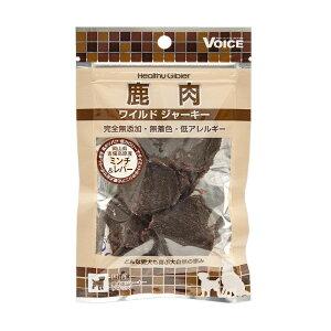ヴォイス ヘルシージビエ 鹿肉ワイルドジャーキー ミンチ&レバー 15g 関東当日便