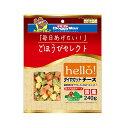ドギーマン ごほうびセレクト hello!ダイヤカットチーズ 野菜ミックス 240g 関東当日便