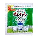 愛犬用 炭酸入浴剤ぬくりん 森林の香り分包 30g 関東当日便