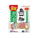 はごろもフーズ 無一物 減塩かつおけずりぶし 小袋タイプ 1g×14袋【muichi2016】 関東当日便