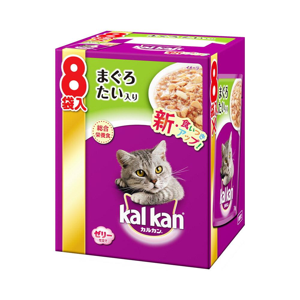 カルカン パウチ ジューシーゼリー仕立て まぐろとたい 成猫用 70g 8袋パック【HLS_DU】 関東当日便