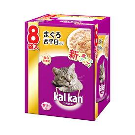 カルカン パウチ ジューシーゼリー仕立て まぐろと舌平目 成猫用 70g 8袋パック キャットフード カルカン 関東当日便