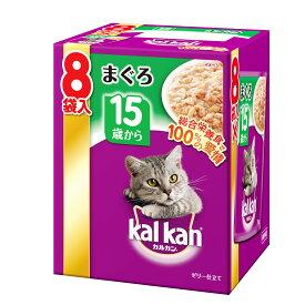 カルカン パウチ ジューシーゼリー仕立て 15歳から まぐろ 70g 8袋パック キャットフード カルカン 超高齢猫用 関東当日便
