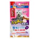 キャティーマン 猫ちゃんホワイデント ストロング ツナ味 国産 25g 関東当日便