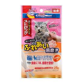 キャティーマン 猫ちゃんホワイデント ストロング チキン味 国産 25g 関東当日便