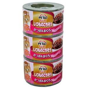 箱売りペットアイいつものごちそうかつお&まぐろかにかま入り160g×3Pお買得18缶キャットフード【HLS_DU】関東当日便