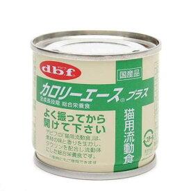 デビフ カロリーエース プラス 猫用流動食 85g 24缶 正規品 キャットフード デビフ 缶詰 関東当日便