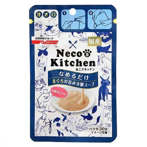ボール売り 日清 NecoS Kitchen まぐろの旨み 冷製スープ 高齢猫ちゃんに 30g 1ボール12袋【HLS_DU】 関東当日便