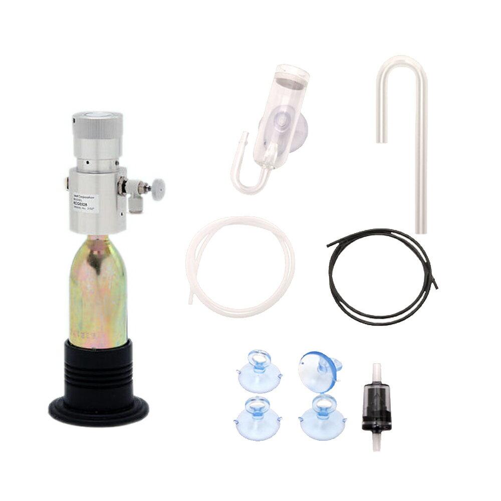 CO2フルセット(RCG0328) バブルカウントディフューザー仕様 CO2ボンベ&スタンド付き 沖縄別途送料【HLS_DU】 関東当日便