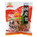 九州ペットフード 愛情レストラン 鶏ささみスライス 160g 国産 無添加 関東当日便