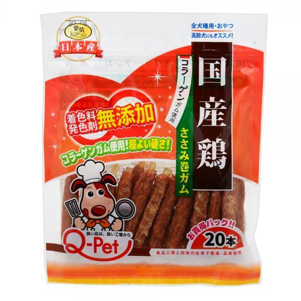 九州ペットフード 愛情レストラン 鶏ささみ巻きガム 20本 コラーゲンガム使用 国産 関東当日便