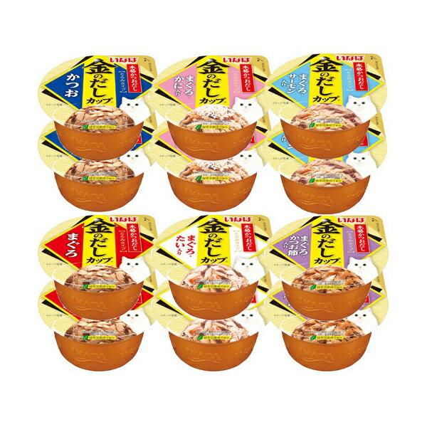 アソート いなば 金のだし カップ 70g 6種12個 Aセット キャットフード【HLS_DU】 関東当日便