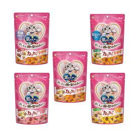 アソート 銀のスプーン おいしい顔が見られるおやつシリーズ 5種各1袋 関東当日便