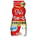 CIAO(チャオ) 乳酸菌ちゅ〜る まぐろ 120g 国産 関東当日便