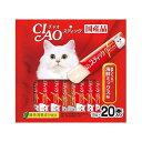 いなば CIAO(チャオ) スティックまぐろ 海鮮ミックス味 15g×20本 関東当日便