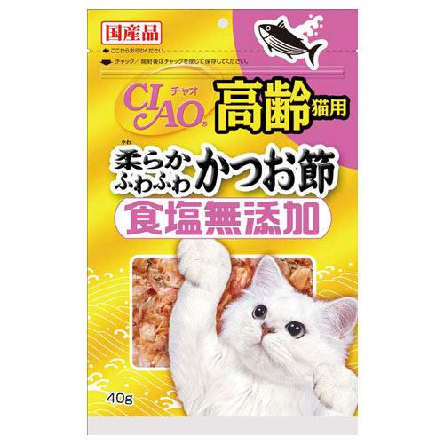 いなば CIAO(チャオ) 高齢猫用 柔らかふわふわ かつお節 食塩無添加 40g 国産 関東当日便