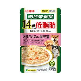 いなば 低脂肪 14歳からのとりささみ&温野菜 80g ドッグフード 低脂肪 パウチ 関東当日便
