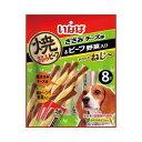 いなば やわらかねじ〜 ささみ チーズ味&ビーフ 野菜入り 8本 犬 おやつ 関東当日便