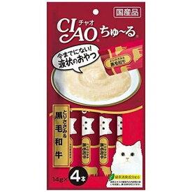 いなば CIAO(チャオ) ちゅ〜る とりささみ&黒毛和牛 14g×4本 6袋 国産 関東当日便