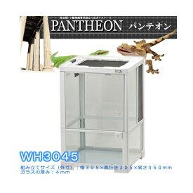 三晃商会 SANKO パンテオン ホワイト WH3045 沖縄別途送料 関東当日便