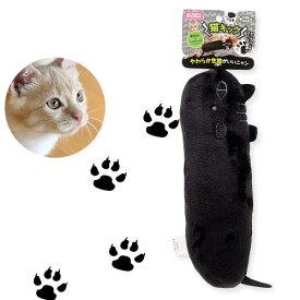 マルカン 猫キック ブラック 猫 おもちゃ デンタル 関東当日便