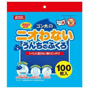 マルカンニオわないうんちのふくろ100枚入うんち袋マナー袋【HLS_DU】関東当日便