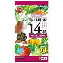 マルカン 毎日野菜14種 モルモット用 550g 国産 関東当日便