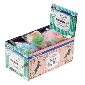 キャティーマン じゃれ猫 NekoToyBox ふわふわクラゲ 色おまかせ 関東当日便