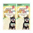 ドギーマン ドギースナックバリュー ミルク味のデンタルガム 12本 国産 犬 ガム 2袋 関東当日便