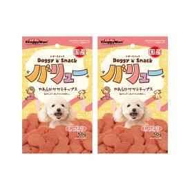 ドギーマン ドギースナックバリュー やわらかササミチップス 国産 犬 おやつ 2袋 関東当日便