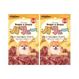 ドギーマン ドギースナックバリュー ビーフとミルク味のマーブルスライス 25g 国産 犬 おやつ 2袋 関東当日便