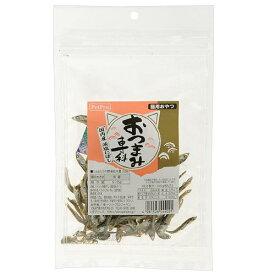 ペットプロ おつまみ専科 国内産 減塩にぼし 20g 猫用おやつ 関東当日便
