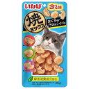 いなば 焼ミックスまぐろ味・アサリ風味・シーフード味 25g 2袋 関東当日便