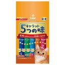 日清 キャラット 5つの味 尿路の健康が気になる成猫用 海の幸 1kg(200g×5パック) 関東当日便