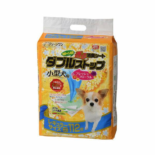 ダブルストップ 小型犬用 フレッシュフローラルの香り レギュラー 112枚 お一人様4点限り 関東当日便
