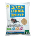 ミタニ コバエがいやがる昆虫マット 5L カブトムシ クワガタ 成虫用マット 関東当日便