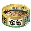 箱売り アイシア 金缶ミニ かつお 70g 国産 キャットフ−ド 缶詰 猫 1箱24缶 関東当日便