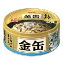 アイシア 金缶ミニ しらす入りまぐろ 70g 24缶 関東当日便