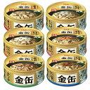 アソート アイシア 金缶ミニ 70g 6種各1缶 国産 キャットフ−ド 缶詰 関東当日便