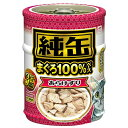 アイシア 純缶ミニ3P あらけずり 65g×3缶 24個入 関東当日便