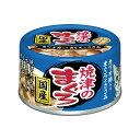 アイシア 焼津のまぐろ カツオ節入り 70g キャットフード 国産 24缶入 関東当日便