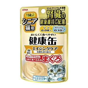 箱売りアイシア健康缶パウチビタミンEプラス40gキャットフードお買い得48袋入【HLS_DU】関東当日便