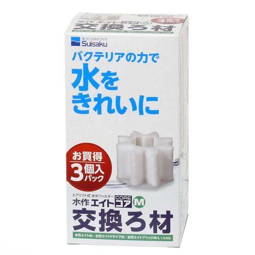 お買得セット 水作エイト コア M 交換ろ材  3個入パック 5個入り【HLS_DU】 関東当日便